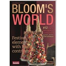 Könyv Blooms world designer workbook